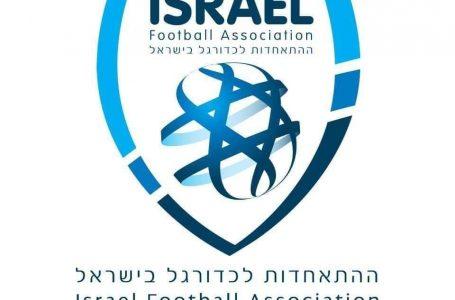 תנו להם לעבוד: התהליך שהכדורגל הישראלי חייב לעבור