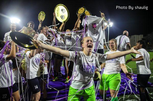 אלופות: מ.ס. קריית גת זכו באליפות המדינה בפעם השלישת בתולדות המועדון